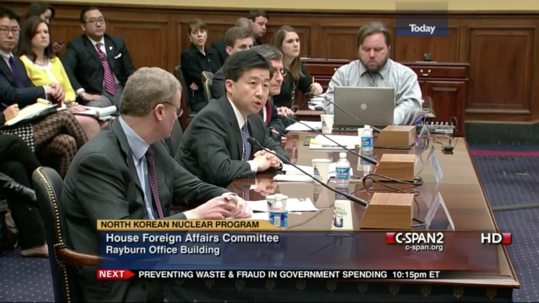 Video still of a Congressional hearing on North Korean nuclear weapons, a good example of a culminating activity for a Classroom Deliberations